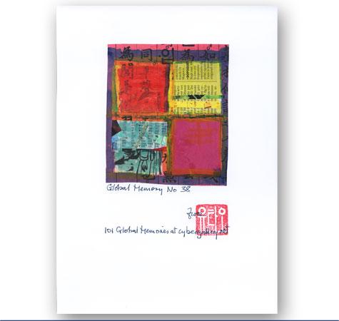 Unser Förderpreis geht 2002 an Jutta Odenwälder.